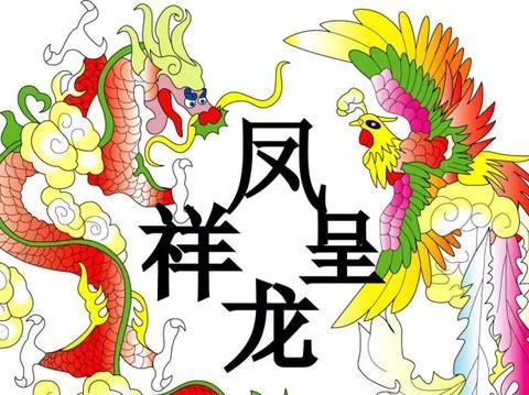 中国传统吉祥文化
