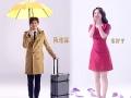 《我们相爱吧第二季片花》陈柏霖携女神懵智组CP 男神余文乐讲述爱情理念