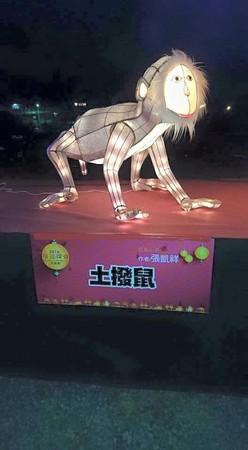 """台湾灯会现神秘""""土拨鼠"""" 网友:福禄猴赢了(图)"""