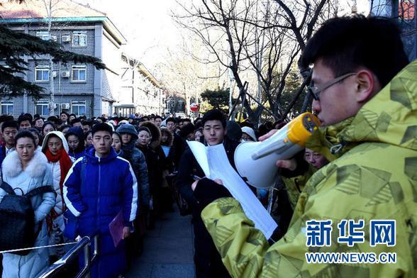 """北京高校""""艺考""""目击:寒风中追逐""""艺术梦"""""""