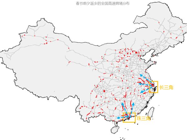 高德地图发布春节出行大数据:北京西站最拥挤