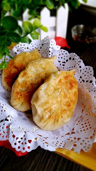 柳叶饺子包法图解