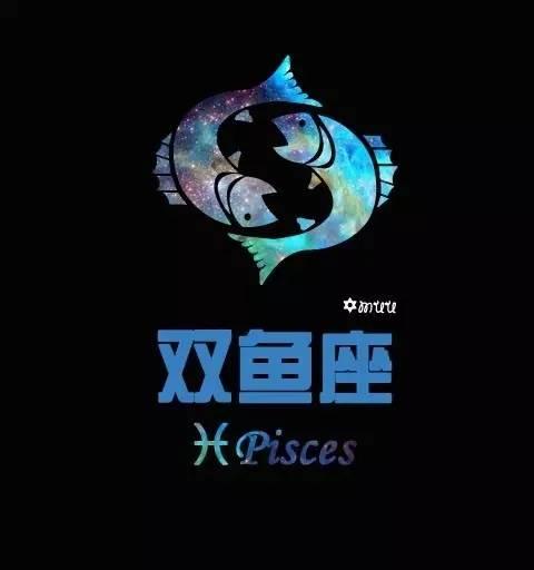 北京周五 星座爬梯之水象双鱼座高清图片