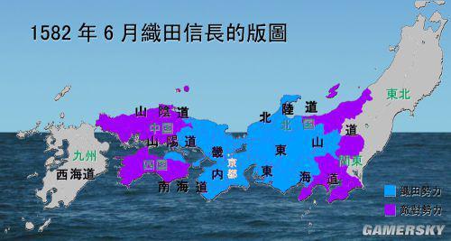 信长之野望与太阁立志传--日本战国时代(下