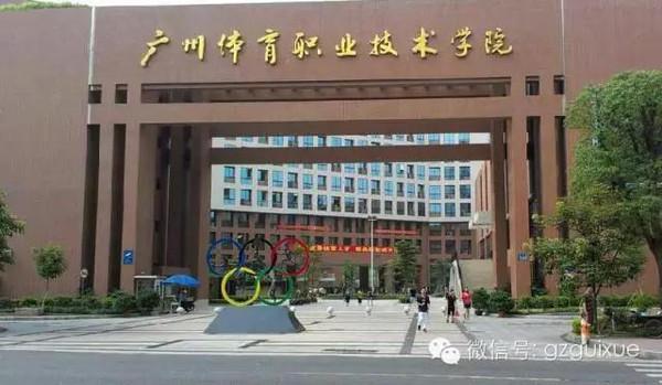 ·|雅思咨询|·广东省雅思考场简介|广州贵学教
