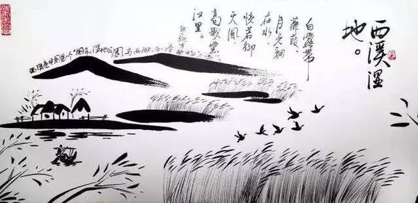 △杭州·西湖