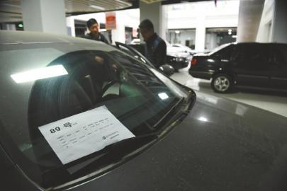 四川首批退役公车网上拍卖 最低800最高25.7万
