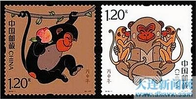 2016年发行的丙申猴票。
