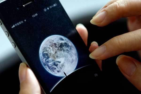 微信提现开启收费时代。