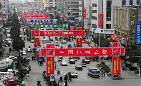 """在浙江,""""富裕焦虑""""已成为新常态。"""