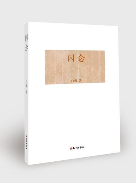 http://book.sohu.com/20160107/n433812577.shtml