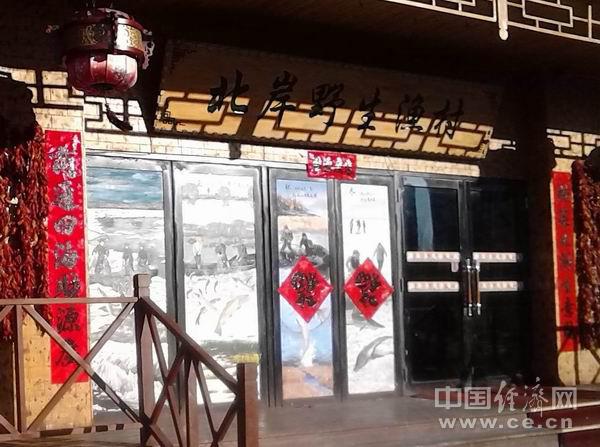 """""""天价鱼""""饭店生意如常 顾客称万元鳇鱼不奇怪"""