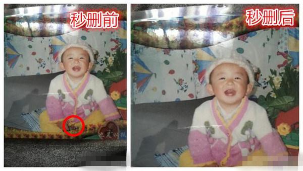 易烊千玺秒删的图片对比图