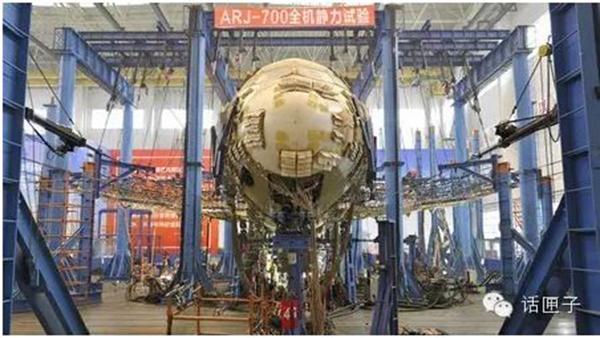 国产大飞机C919首飞前闯关:先要五花大绑测强