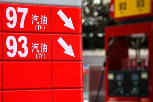 """中石油官方回应""""为什么美国油价比中国便宜"""""""