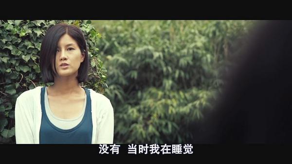 国产乱伦强奸视频_人性在这部强奸乱伦的影片中表现的淋漓尽致