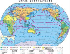 初中生如何快速有效学好初中地理?