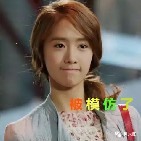八卦!冯绍峰与小18岁美人鱼林允恋情坐实图片