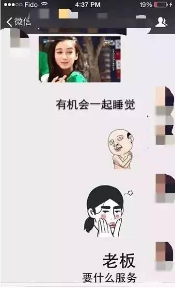 留学生出国被遣返竟因表情包太黄,污到外国人哭了图片