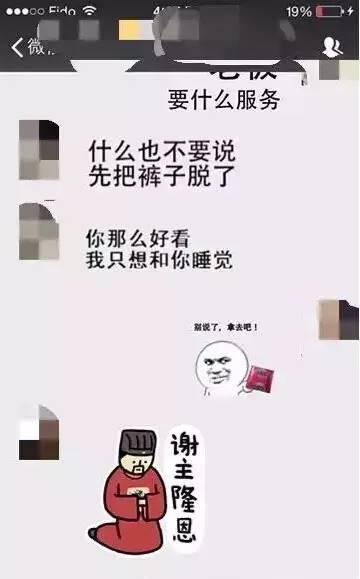 留学生出国被遣返竟因表情太黄,污到外国人微表情包徽图片