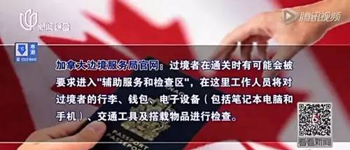 表情包太黄被加拿大拒绝入境?这真的是真的!图片