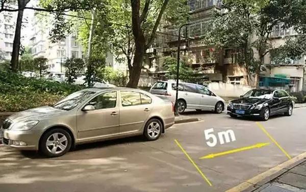 停车不会判断前后车距离?这个方法一看就会!
