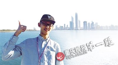 重庆男孩被世界最难考大学录取(图)图片