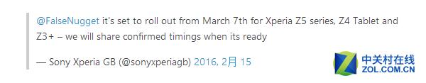 棉花糖将至 索尼Z5系列下月升级安卓6.0