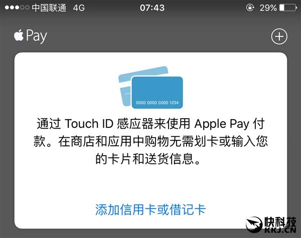 不过,对于中国用户来说,移动支付其实已经不是什么陌生事物,毕竟抢红包都已成常态。但相对于苹果 Pay却又不一样,它链接银行、店面及用户,但又不像支付宝那样把钱存在自己这。
