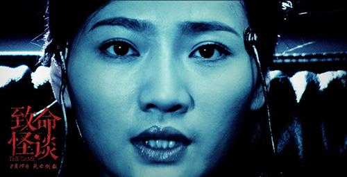《致命怪谈》曝剧情版预告 2月19日即将上映
