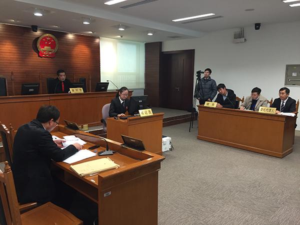 2月1日庭审现场。