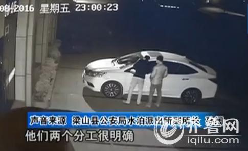 两小偷砸车盗窃嫌钱少 微信联系车主敲诈被抓