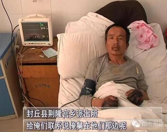男子喝醉被扔黄河滩半个月 四肢冻伤将截肢