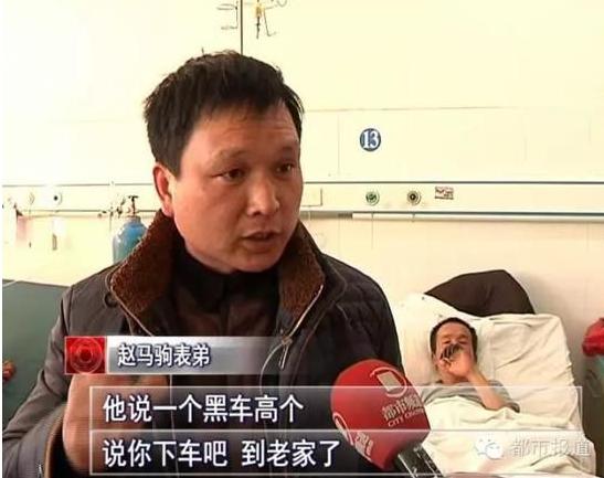 赵马驹苏醒以后,发觉本人居然被扔到了封丘境内的黄河滩上。因为被冻伤,没有方法行走,赵马驹在黄河滩里被困了十几天。