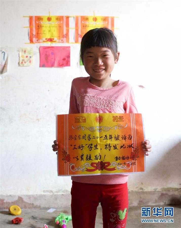 2月18日张宝宝给记者展示最近获得的 三好学生 奖状