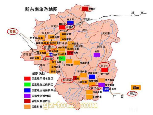 黔东南旅游景点入围2015贵州自驾游线路(目的地)