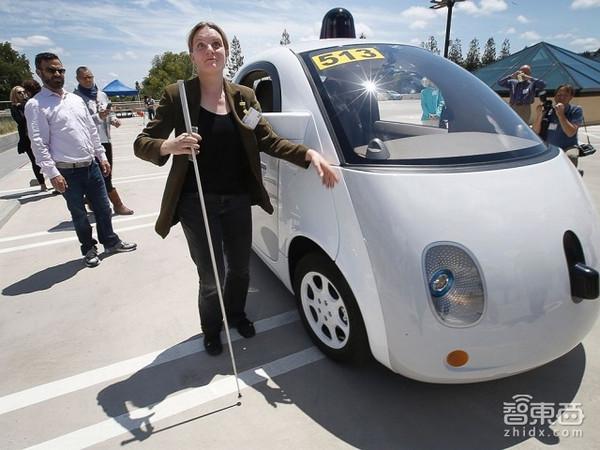 为啥要购买无人驾驶汽车 看完PPT截图你就明白了高清图片