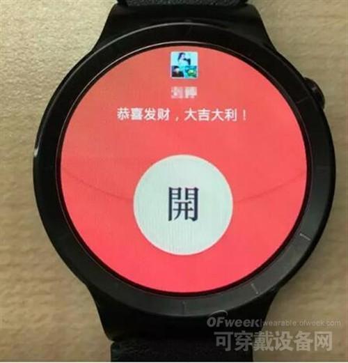 正是凭借这些人性化的智能功能,HUAWEIWATCH才受到市场、消费者的欢迎,而这款智能手表外观设计上也是很优秀,其承袭了传统经典手表的圆形设计,更符合大众的审美,而且还采用了人工合成蓝宝石镜面等多种顶尖材质。手表的表盘、表带也可以随意地更换。这些极致的设计,都是这款手表成功的因素。而华为一直在追求极致,未来迭代产品势必有更多意想不到的惊喜。