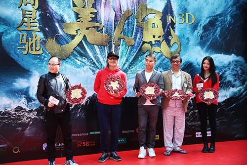 《美人鱼》11天破23亿 重庆影迷送辣椒表祝福