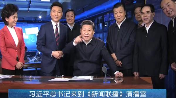 猴年春节后首站:习近平调研人民日报社、新华社、中央电视台