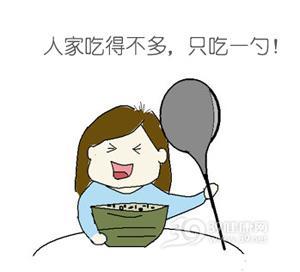 动漫 卡通 漫画 头像 300_272