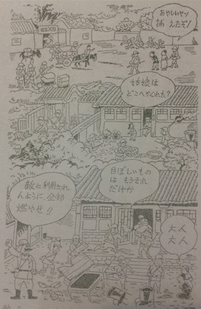"""为何称""""鬼子""""为""""太君""""(组图)图片"""