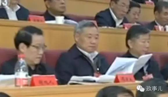 ,习近平等党和国家领导人出席了省部级主要领导干部学习贯彻十八图片