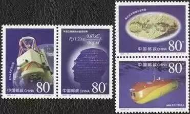中国邮票中的数学元素图片