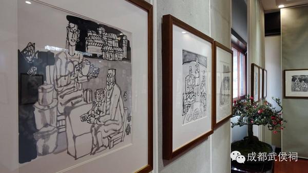 小中见大——杨晓阳、曾来德新春书画作品展