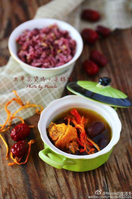 ,虫草花煲鸡,五谷杂粮饭
