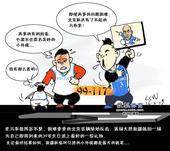 CBA漫画:率领北京胜新疆 老马最好的生日礼物