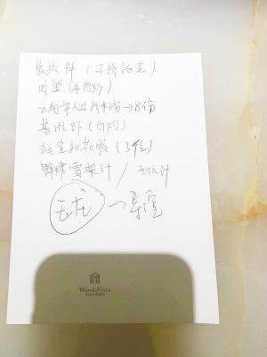19号,星爷两餐都在酒店吃饭.菜单中有不少都是地道的滇味.