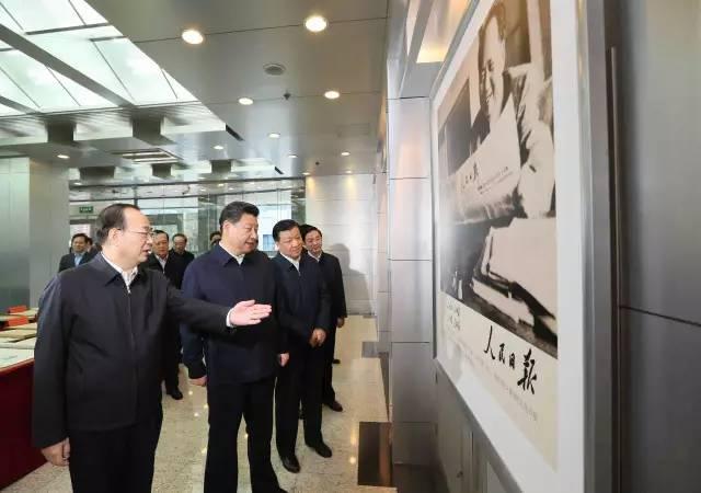 习近平总书记在人民日报社调研 新华社记者 刘杰摄