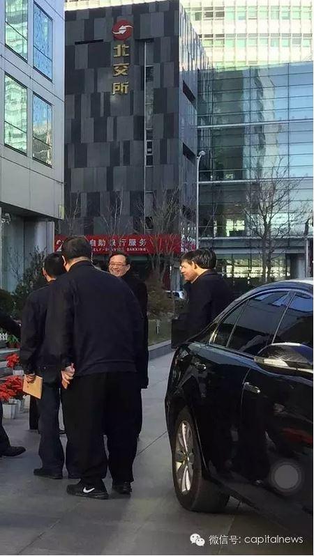 媒体揭秘证监会新主席刘士余:爱到一线调研,被称情商较高